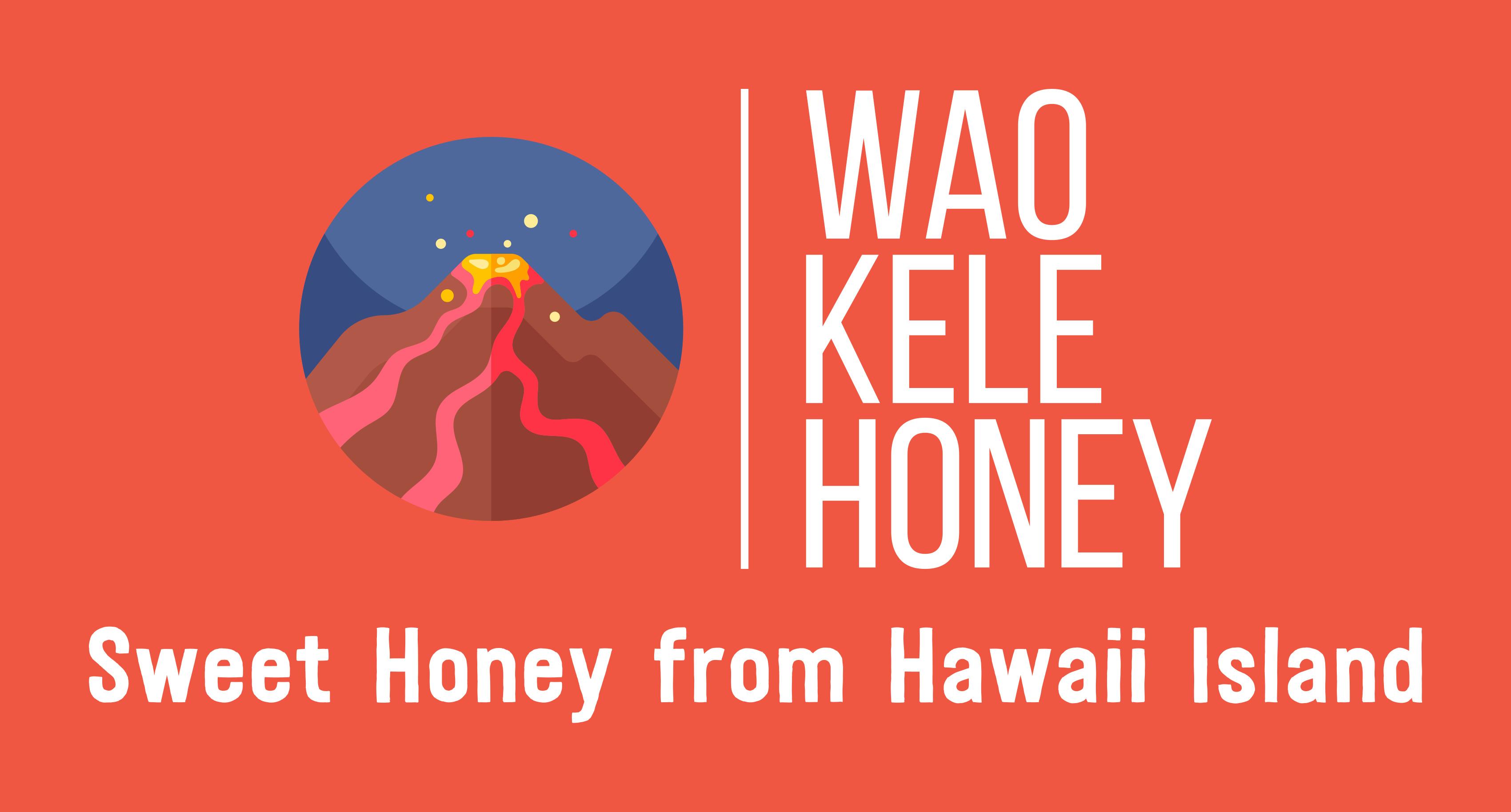 Wao Kele Farm & Supply